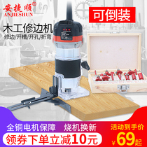 Trimming machine woodworking tools multi-functional gongs electric Bakelite milling slotting machine engraving aluminum-plastic flip-chipboard industrial grade