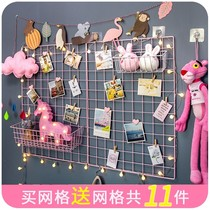 ins Nordic pink heart-shaped heart grid Photo wall girl heart bedroom iron photo wall Princess Room Decoration