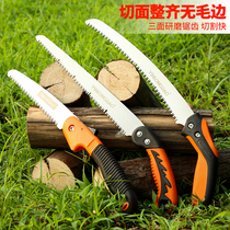 Silver Dragon Island Garden Fruit Tree saw wood hand saw home wood saw folding saw small outdoor multi-functional portable