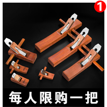 Woodworking planer planer hand planer Carpenter tool hand push Wood planer spore hand trimming push planer woodworking planer small planer