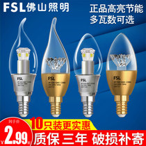 Foshan lighting led candle bulb e14 small screw pull the tail Crystal tip bubble 3w energy-saving chandelier 5W living room light source