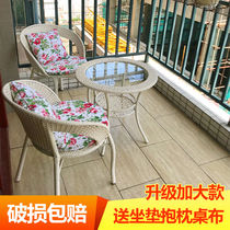 Outdoor tables and chairs rattan chair three-piece combination set backrest chair small round table adult leisure Teng chair balcony Teng chair
