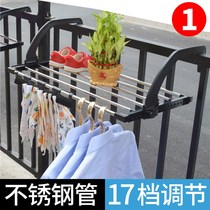 Multi-functional lazy clothes rack stainless steel shoe rack drying rack folding balcony not embroidered steel window sill outdoor.