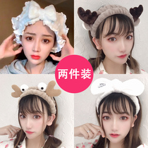 Chant rabbit with the same hair with Korean cute face wash makeup net red simple pressure hair head ornaments headband hair hoop female