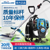 Ear mower four-stroke knapsack small multi-function brush grass weed hoe weeding machine gasoline
