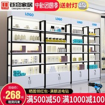 Showcase cosmetics display cabinet product shelf display stand showcase free combination of maternal and child store shelf display cabinet