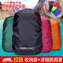 Backpack rain cover riding bag mountaineering bag waterproof rain cover school students bag dust cover waterproof rain cover