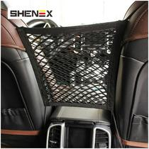 Car blocking artifact car childrens protective net car between the two seats to collect storage net isolation elastic net pet.