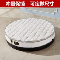 Theme hotel round mattress round Simmons thickened couple spring mattress double 2 meters folding custom