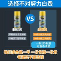 Cleaning mahjong cleaning agent odor cleaning sterilization with pure brand hall to oil and water cleaning special maintenance decontamination