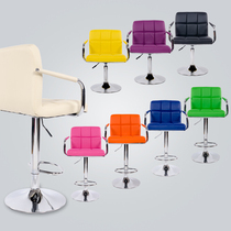 Cash register stool bar chair modern minimalist lift bar chair nail chair make-up backrest Chair home front desk chair