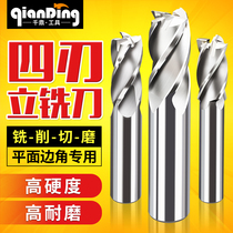 Milling cutter high-speed steel white steel washing knife aluminum alloy CNC lathe straight handle lathe metal iron dedicated four-blade tool