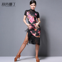 Love Shang na Ding Latin dance practice clothing female adult 2019 new competition cheongsam show dress tassel dress