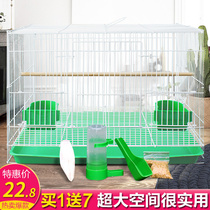Tiger-skin parrot bird cage large pigeon cage slug scowea-brother special breeding small general household bird cage