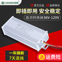 Electric car converter 60V72V84V96V120V24V48V turn 12V battery car universal genuine waterproof
