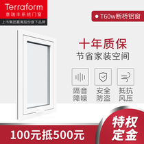 (Yi Ruifeng) broken bridge aluminum alloy doors and windows hanging window sealing balcony noise insulation glass windows custom t60w