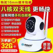 Surveillance camera infrared night vision outdoor mobile phone remote wifi Wireless Home Monitor HD suite