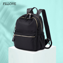Fillove Fashion New College wind anti-splashing nylon double shoulder bag casual womens bag street backpack travel bags