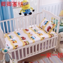 Kindergarten quilt three-piece set baby child six-piece set car family - yellow whole cotton with core children spring autumn and winter