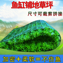 Fish tank Decoration bedding simulation lawn man fake turf plastic plant simulation water Grass aquarium landscape Package