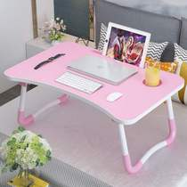 Bed desk computer desk college students lazy table dormitory artifact bed table small table folding bed