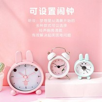Cute cartoon children simple alarm clock creative student bedroom bedside clock lazy get up personality alarm clock