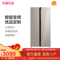 Midea BCD-538WKPZM (E) air-cooled frequency conversion intelligent to open door refrigerator Sky cat Excellent product set