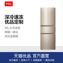 TCL BCD-285KFC1 285 liters Double Door French Multi-Door Home large capacity refrigerator
