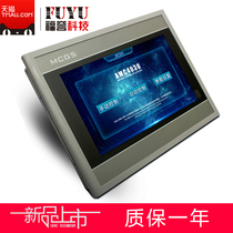 Single-axis two-axis three-axis stepper motor controller pulse generator controller programmable touch screen