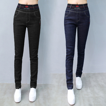 High waist jeans female spring and autumn 2019 new Korean version of the stretch was thin season elastic waist jeans female pants spring