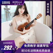 GE Rui laouk Lei 23 inch beginner girl entry student adult female 26 male children single board small guitar