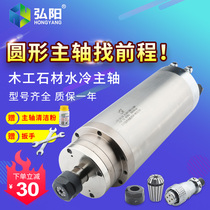 Future woodworking stone water-cooled spindle motor 800 1 5 2 2 3 2 5 5KW bearing engraving machine accessories