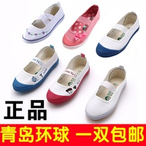 Dance shoes baby children Gymnastics shoes kindergarten indoor white shoes boys tennis shoes girls students canvas shoes