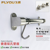 FLYOU flyou stainless steel kitchen pendant shelf s hook casing hook 304 stainless steel socket base