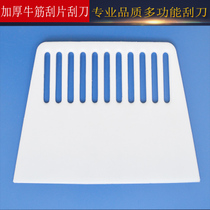 Plastic scraper thickening Large Wallpaper scraper Wallpaper Wallpaper Wallpaper tools glass film scraping