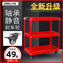 Three tools car repair trolley Cabinet small multi-functional parts hardware mobile repair carcase shelf layer