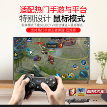 Lynx magic box wireless Android game controller mobile phone computer TV box cf Contra Return mobile games king of glory