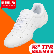 Dance with the heart soft bottom Square shoes white adult aerobics shoes gymnastics dance shoes women training cheerleading shoes