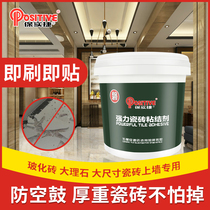 Guarantee Czech ceramic tile back glue glass brick wall brick back adhesive bonding agent interface agent strong adhesive paste