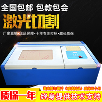 Latitude 3020 laser carving crafts rubber seal engraving machine computer anti-counterfeiting stamp machine cutting machine small.