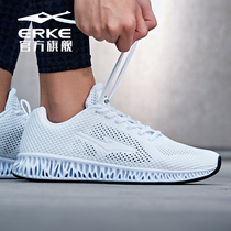 Hongxing Erke mens shoes sports shoes non-slip casual wear-resistant mesh shoes mesh shoes running shoes men casual shoes