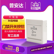 Commonly used clear door-to-door door button switch with night light often open type yabai panel automatically reset full