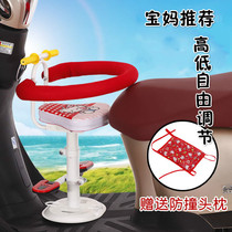 Electric pedal ladies motorcycle Baby Child front seat battery car baby child safety stool with full circumference