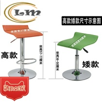 Durable bar chair lift chair bar chair front desk cashier high stool European swivel chair home bar stool fashion simple