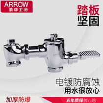 Wrigley foot squat toilet flush valve flush valve toilet toilet foot delay valve foot full copper pedal valve B08