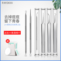 Acne needle cell clip to blackhead artifact fat particles acne forceps acne squeeze acne closed Beauty Tools single