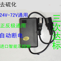 Electric bicycle repair 24v36v72 Universal Battery Charger and repair instrument connected to the repair battery