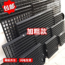 Handling traces of thick mesh wall grid shelf small rectangular wire grid iron iron iron outdoor solid
