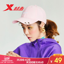 (Leroy seven next joint models)special step men and women hat spring and summer 2019 new fashion comfortable male hat