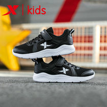 Special step childrens shoes boys running shoes 2019 summer new large childrens Network official flagship store breathable sports shoes